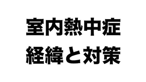 f:id:kiyosui:20170721085641j:plain