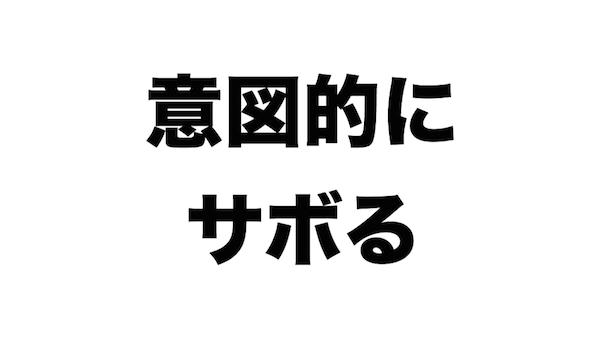 f:id:kiyosui:20170723215102j:plain
