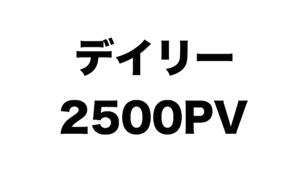 f:id:kiyosui:20170727095915j:plain
