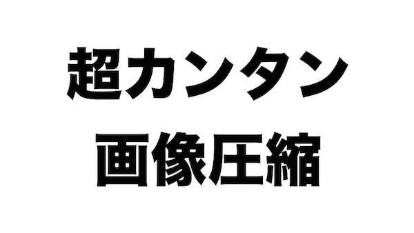 f:id:kiyosui:20170803120825j:plain