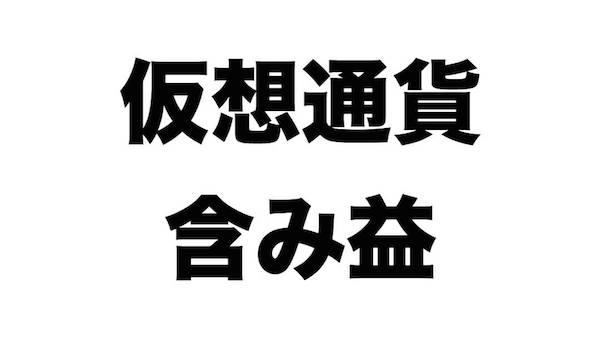 f:id:kiyosui:20170804123536j:plain