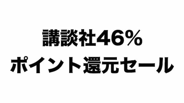 f:id:kiyosui:20170805112221j:plain