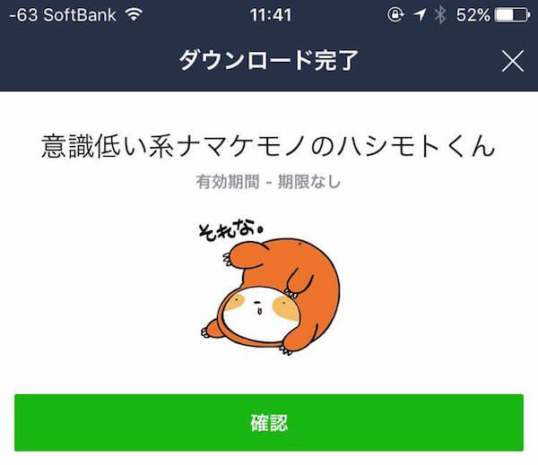 f:id:kiyosui:20170805114335j:plain