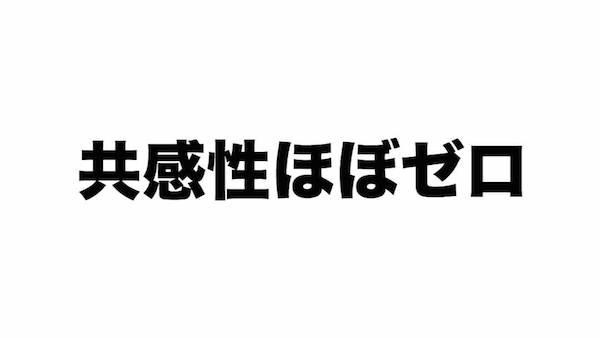f:id:kiyosui:20170805134616j:plain