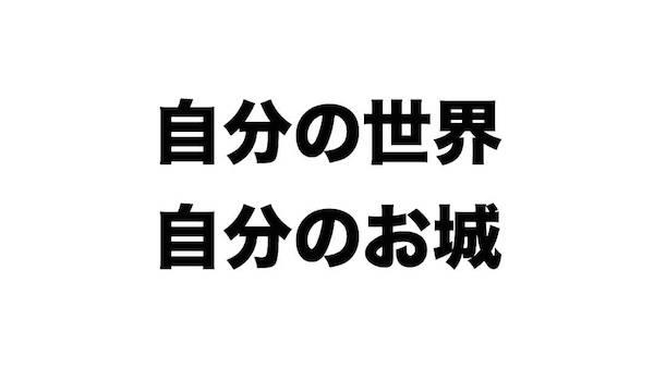 f:id:kiyosui:20170808130752j:plain