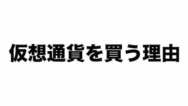 f:id:kiyosui:20170808134231j:plain