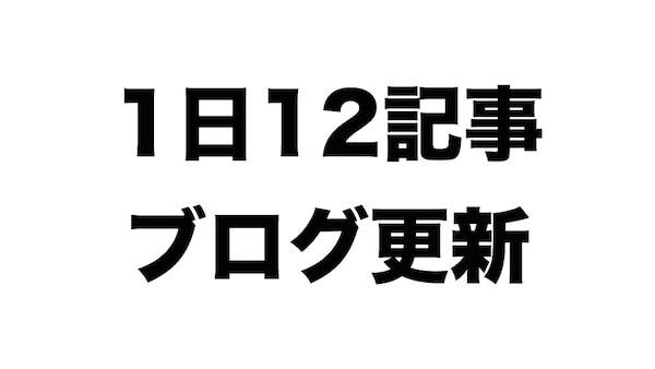 f:id:kiyosui:20170809134146j:plain