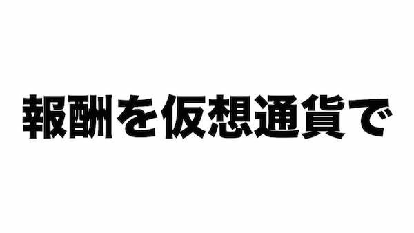 f:id:kiyosui:20170809140649j:plain