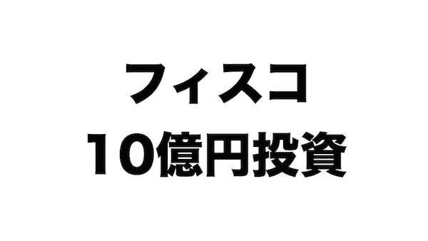f:id:kiyosui:20170810120607j:plain