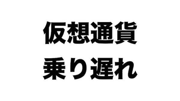 f:id:kiyosui:20170813184924j:plain