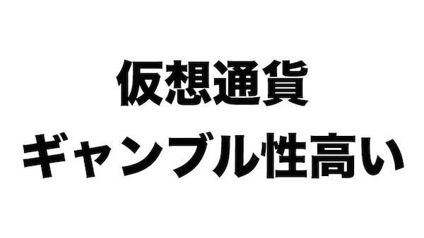 f:id:kiyosui:20170822155553j:plain