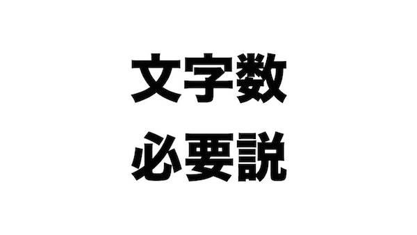 f:id:kiyosui:20170828183439j:plain