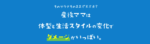 f:id:kiyosui:20170904154819p:plain