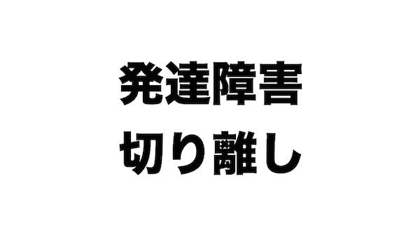 f:id:kiyosui:20170906093908j:plain