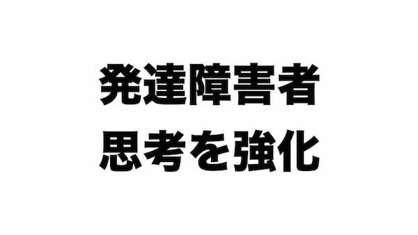 f:id:kiyosui:20170908160929j:plain