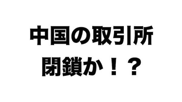 f:id:kiyosui:20170909111530j:plain