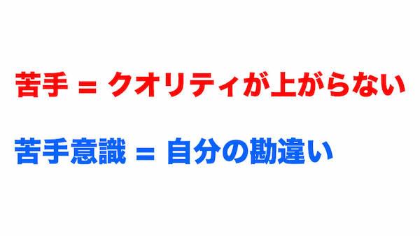 f:id:kiyosui:20170912090832j:plain