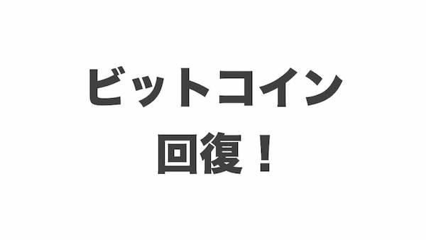 f:id:kiyosui:20170916111310j:plain