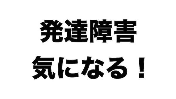 f:id:kiyosui:20171001103908j:plain