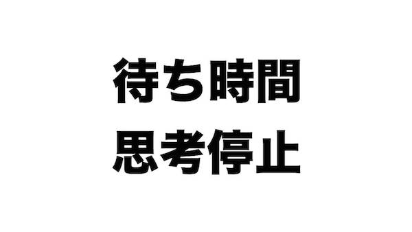 f:id:kiyosui:20171005113923j:plain