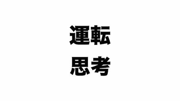 f:id:kiyosui:20171009093213j:plain