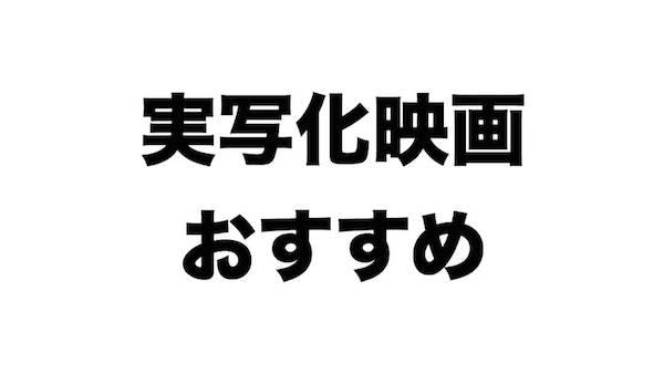 f:id:kiyosui:20171013172954j:plain