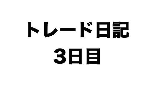 f:id:kiyosui:20171015075104j:plain