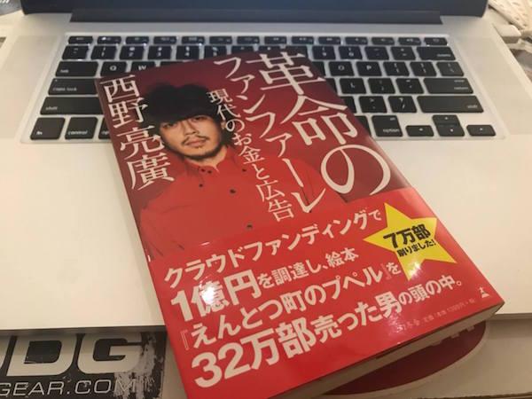 f:id:kiyosui:20171019113504j:plain