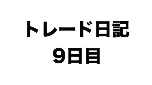 f:id:kiyosui:20171021082552j:plain