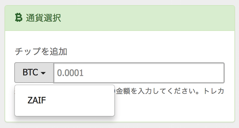 f:id:kiyosui:20171024122000p:plain