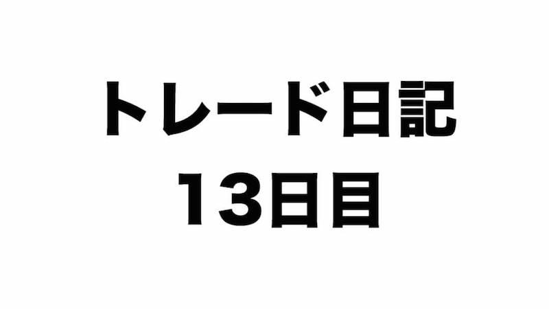 f:id:kiyosui:20171025185505j:plain