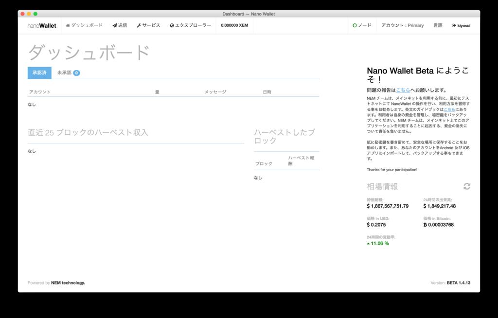 f:id:kiyosui:20171026205012p:plain