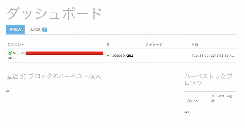 f:id:kiyosui:20171026210051p:plain