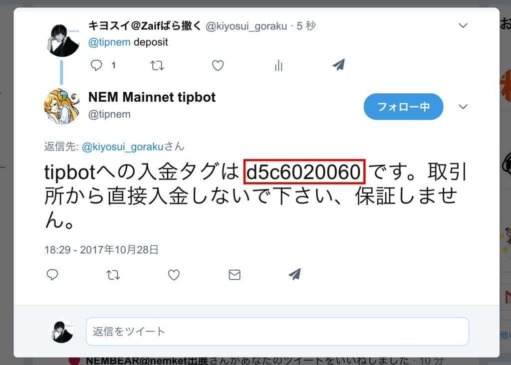 20171029104445