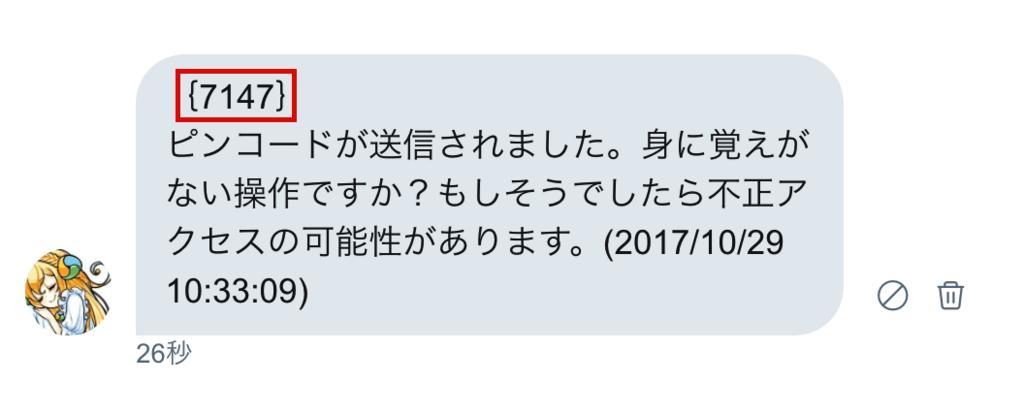 20171029104527