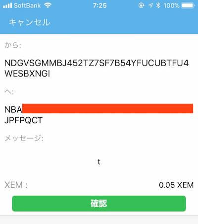 f:id:kiyosui:20171106095458j:plain