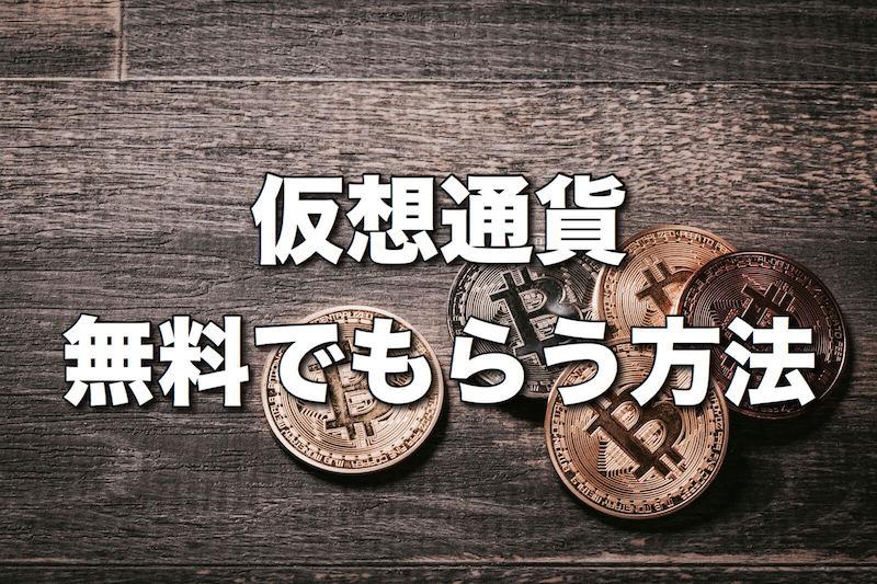 f:id:kiyosui:20171107081725j:plain