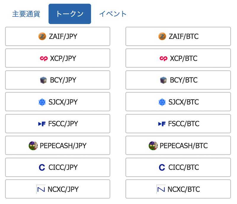 f:id:kiyosui:20171108075846p:plain