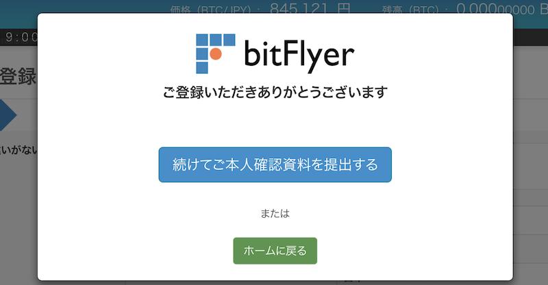 f:id:kiyosui:20171110100043p:plain