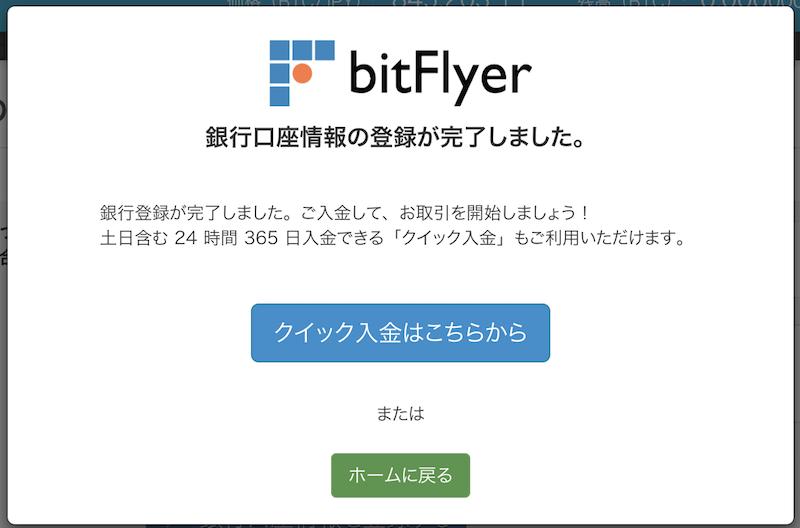 f:id:kiyosui:20171110100638p:plain