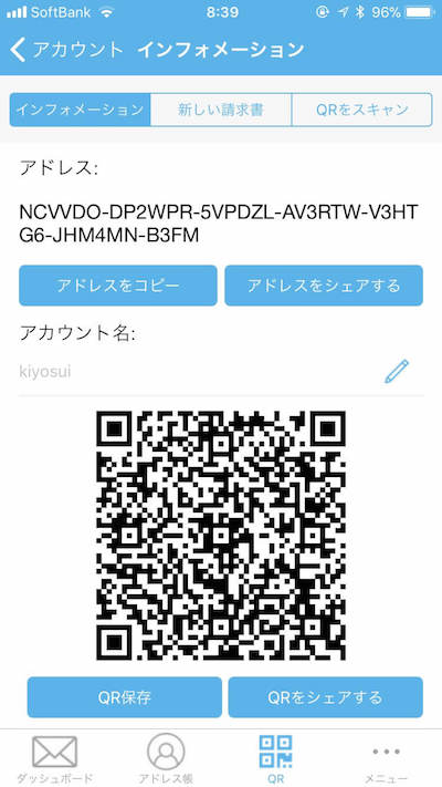 f:id:kiyosui:20171113084158j:plain