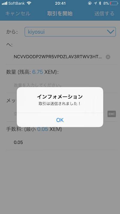 f:id:kiyosui:20171113084241j:plain