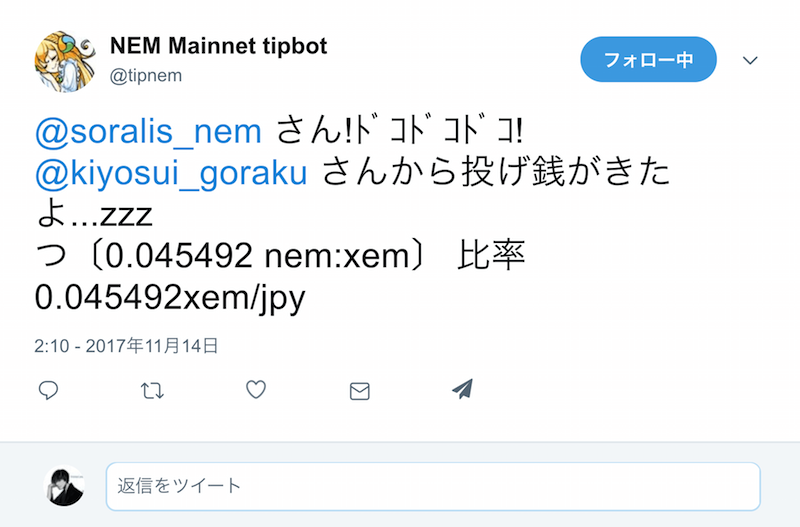 f:id:kiyosui:20171115084650p:plain