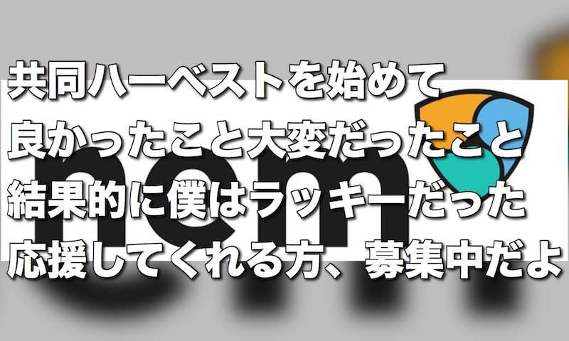 f:id:kiyosui:20171118103450j:plain