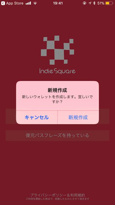 f:id:kiyosui:20171121094812p:plain