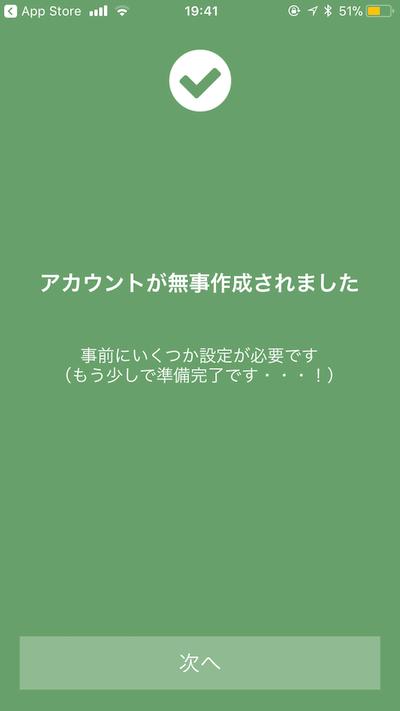 f:id:kiyosui:20171121094849p:plain