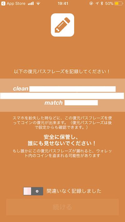 f:id:kiyosui:20171121094945p:plain