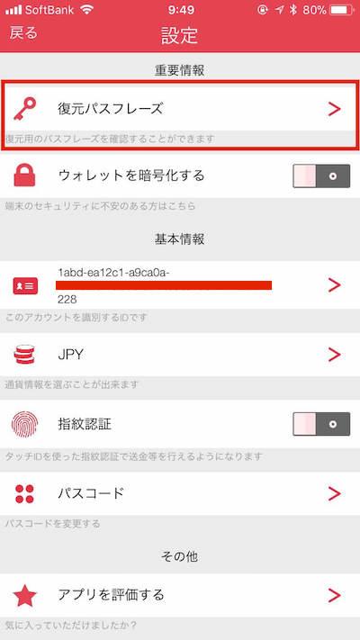 f:id:kiyosui:20171121095251j:plain