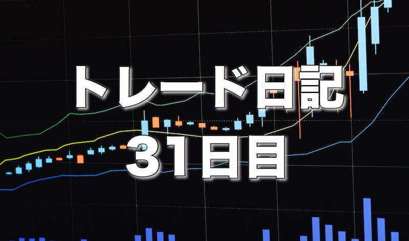 f:id:kiyosui:20171127072701j:plain