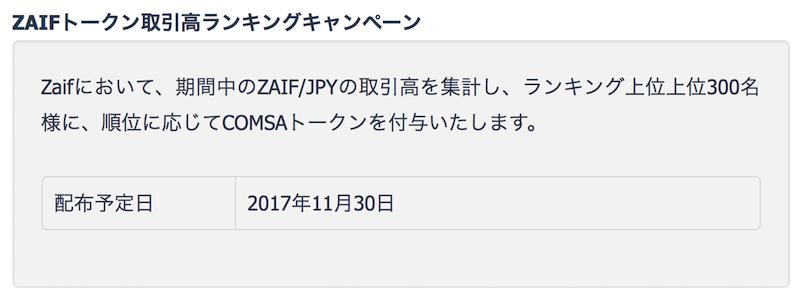 f:id:kiyosui:20171128083304p:plain